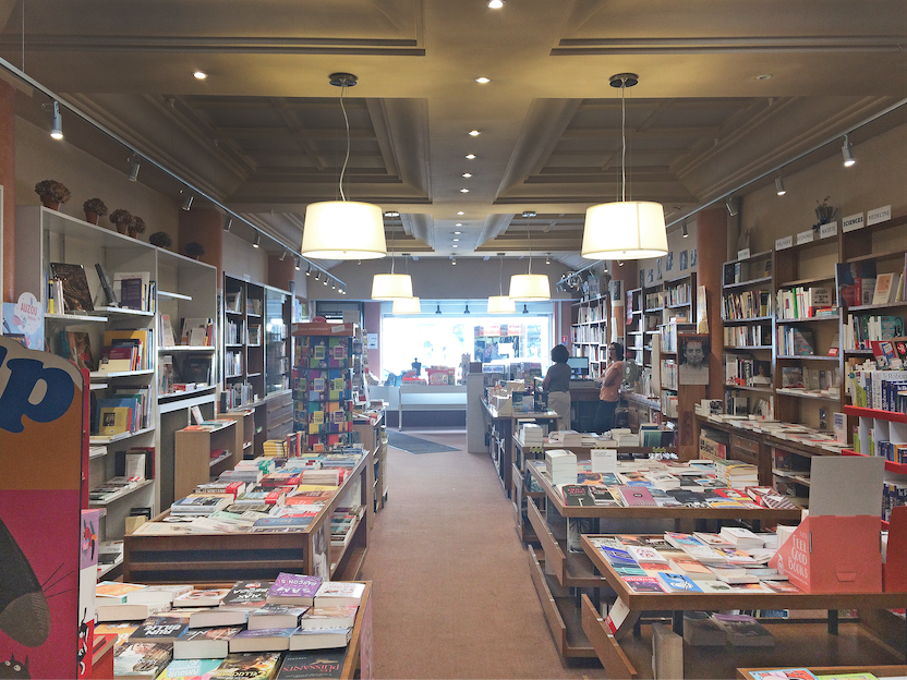 Librairie La Pléiade à Elbeuf
